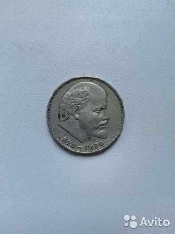 Фото В Кирове продают монету за 5 млн рублей