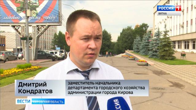 Фото Самый богатый служащий администрации Кирова заработал в 2020 году почти 6,5 млн рублей