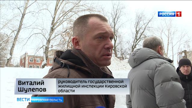 Фото Глава Госжилинспекции Кировской области написал заявление об увольнении