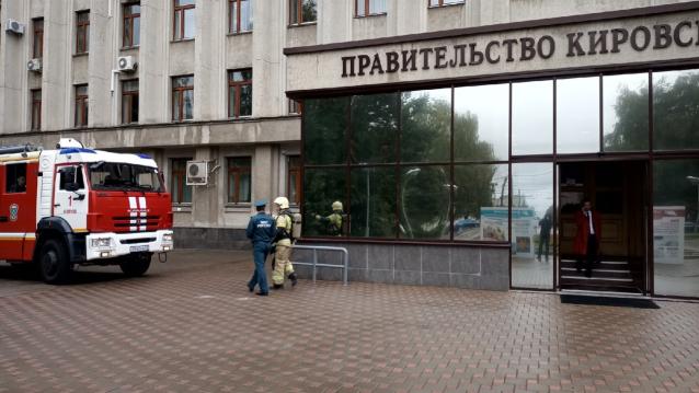 Фото В правительстве области произошло возгорание