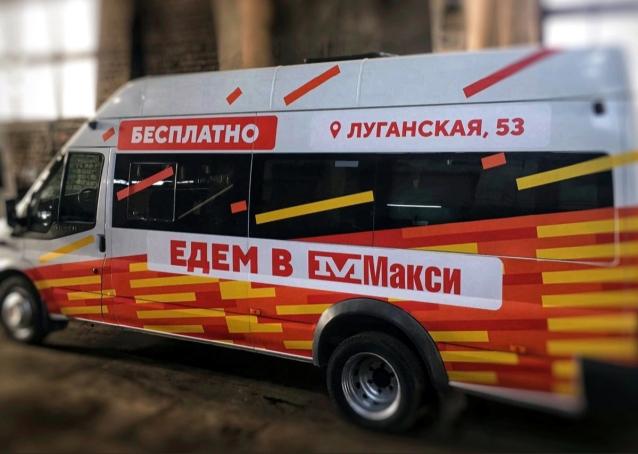 Фото С 31 июля в Кирове запустят три бесплатных автобуса до ТРЦ «Макси»