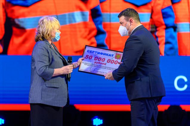 Фото Правительство Коми выделило 50 млн рублей на благоустройство Воркуты