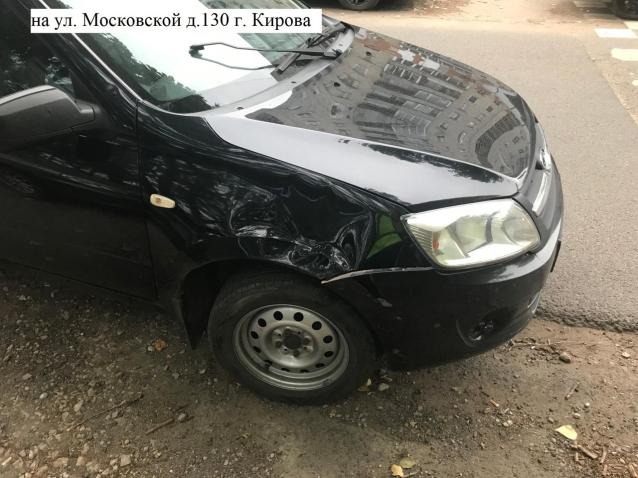 Фото В Кирове водитель «Лады» сбил катавшегося на самокате ребенка