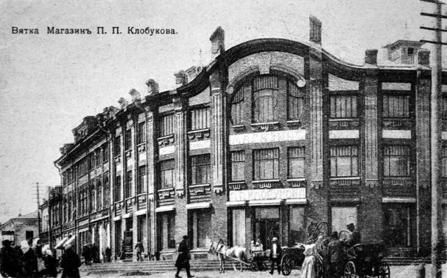 Фото К 650-летию в Кирове отреставрируют два исторических здания на Спасской