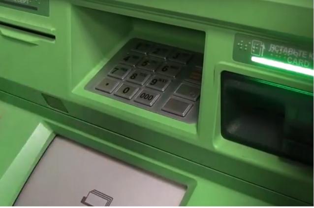 Фото Кировчанин перечислил мошенникам почти 800 тыс. рублей, пытаясь оформить «зеркальный кредит»