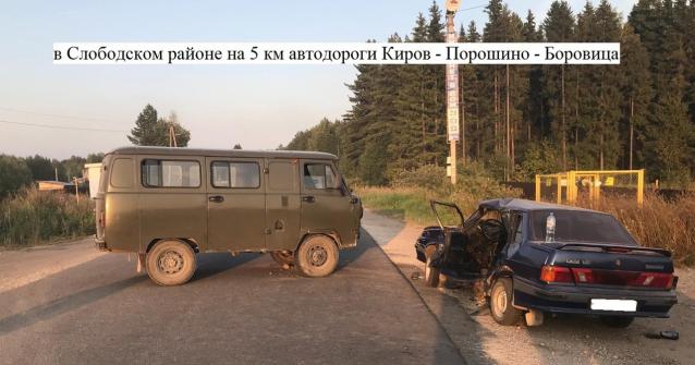 Фото В ДТП под Кировом водитель и пассажир «Лады» получили травмы