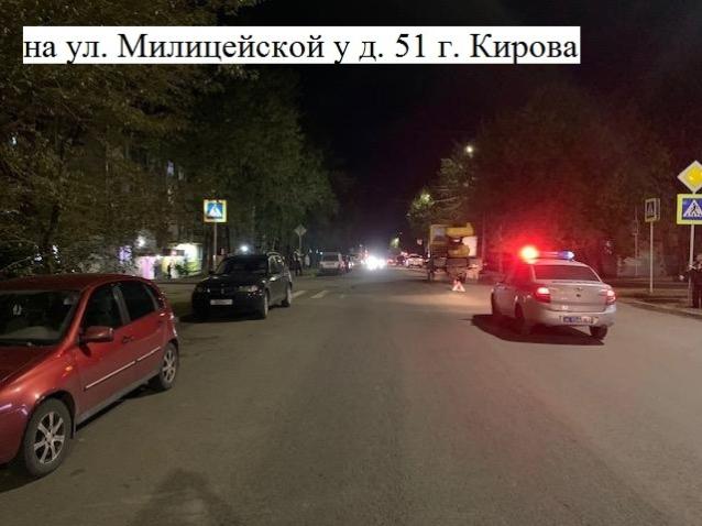 Фото В Кирове сбили двух девушек на пешеходном переходе