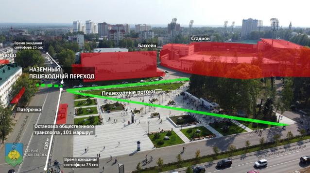 Фото В Сыктывкаре общественники предложили обустроить пешеходный переход у бассейна на Первомайской