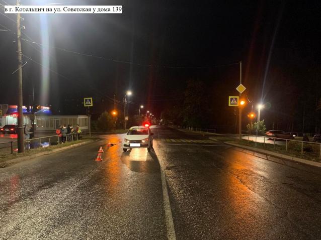 Фото В Котельниче на пешеходном переходе сбили двух 18-летних девушек