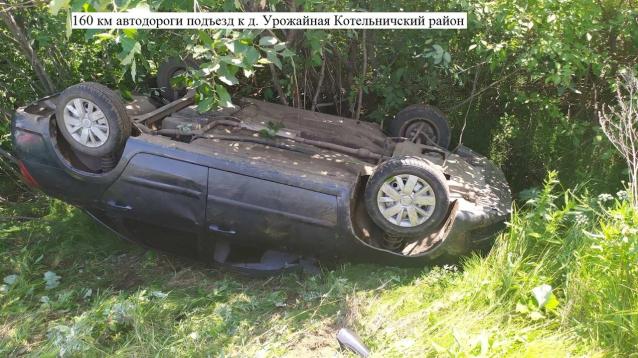 Фото В Котельничском районе водитель «Лады» вылетел в кювет