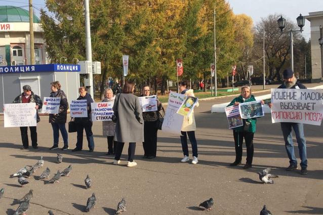 Фото «Источник Онлайн» нашёл организаторов пикета против антикоронавирусных ограничений в Кирове