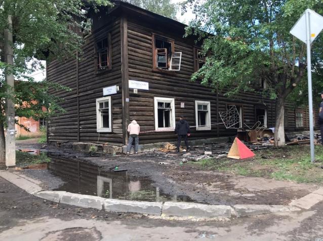 Фото В Кирове введен режим ЧС