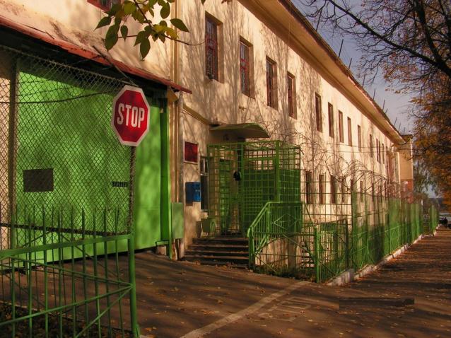 Фото 79% кировчан поддержали идею переноса СИЗО за город