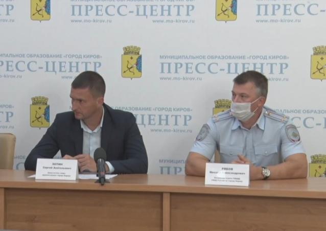 Фото В администрации рассказали, когда в Кирове отремонтируют 3 неработающих светофора