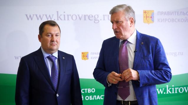 Фото Заместитель министра строительства и ЖКХ РФ провел совещание с главами муниципалитетов