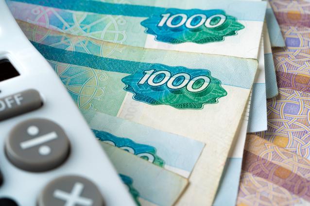 Фото В Кировской области директору филиала предлагают зарплату 300 тыс. рублей