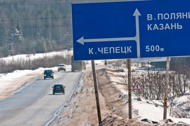 Фото В Кирово-Чепецке на содержание дорог потратят 32,8 млн рублей
