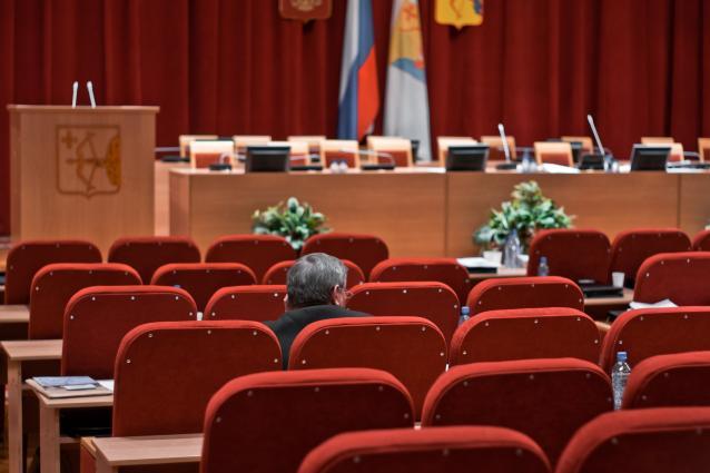 Фото В Кирове 30 сентября состоится заседание ОЗС нового созыва