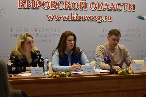Фото В Кировской области впервые пройдет межрегиональный экспортный форум