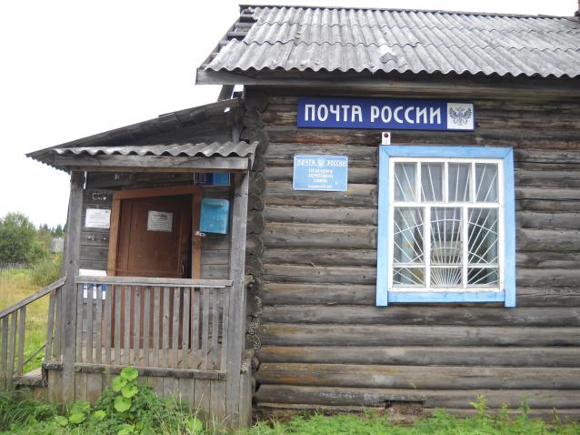 Фото Кировчане рассказали, пишут ли они бумажные письма