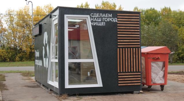 Фото В Кирове «Куприт» открыл первый экопункт для приёма раздельно собранных отходов