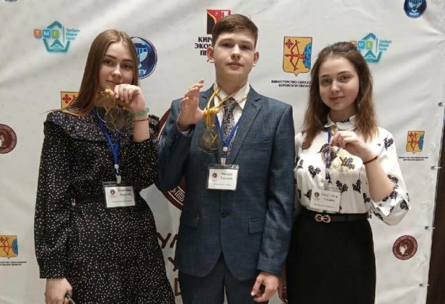 Фото Школьники из Кировской области приняли участие в телеолимпиаде «Умницы и умники»