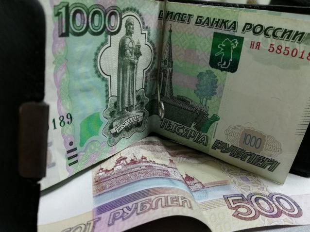 Фото Кировчане назвали размер необходимой для нормальной жизни зарплаты