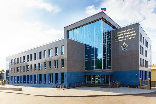 Фото В Афанасьевском районе возбудили уголовное дело за незаконную добычу песка