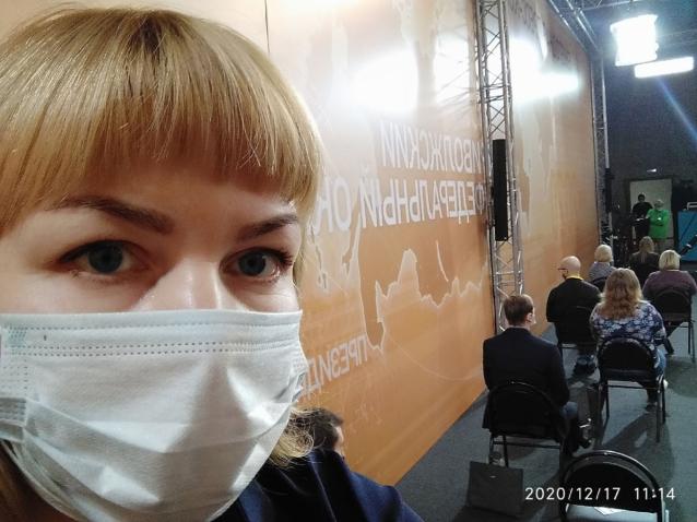 Фото Кировский журналист рассказала, какими плакатами намерены привлечь внимание Путина на пресс-конференции