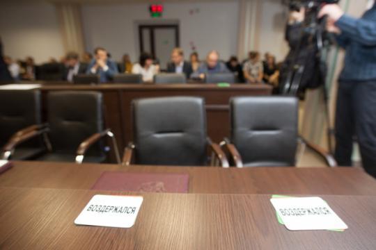 Фото Альберт Бикалюк и Михаил Ковязин сложили полномочия депутатов гордумы