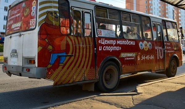 Фото В Кирове курсирует автобус в стиле ГТО