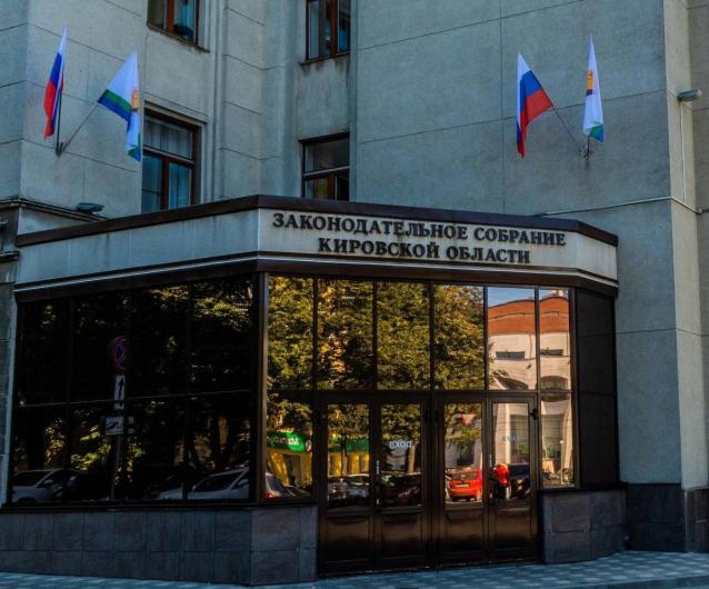 Фото 75% одномандатников «Единой России» получили места в Заксобрании