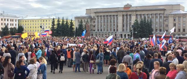 Фото В Кирове Роспотребнадзор предложил запретить массовые мероприятия на День города