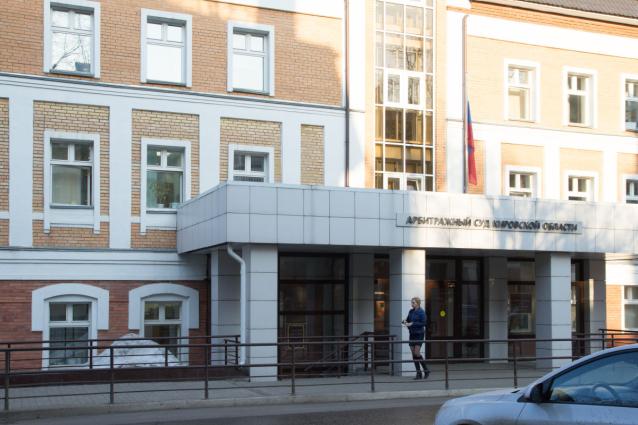 Фото Арбитражный суд Кировской области ищет судей