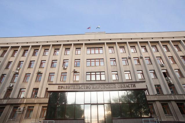Фото В Кировской области руководители ГЖИ, РСТ и службы занятости опубликовали доходы за 2020 год