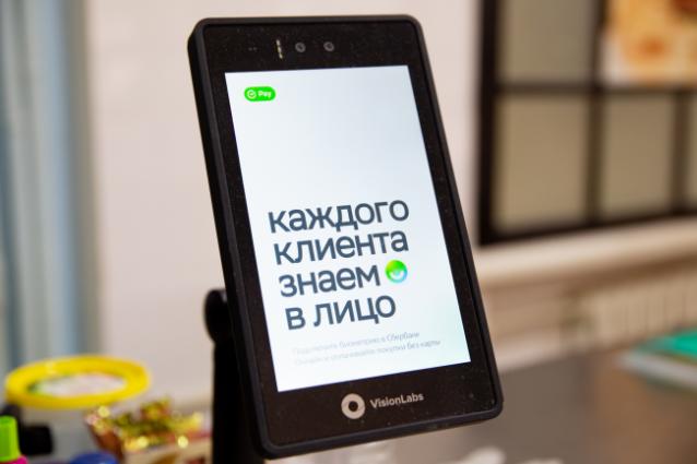 Фото В столовой ВятГУ запустили сервис «Оплата одним взглядом»