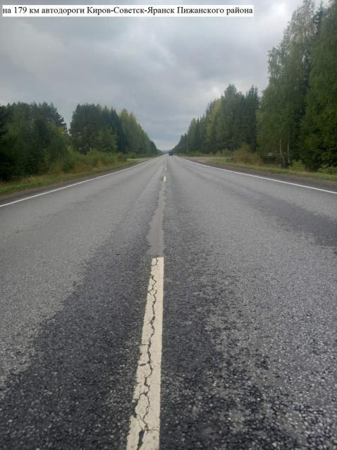 Фото В Кировской области водитель насмерть сбил женщину и скрылся
