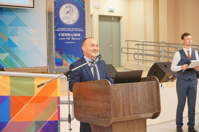 Фото В Сыктывкаре проходит педагогическая конференция
