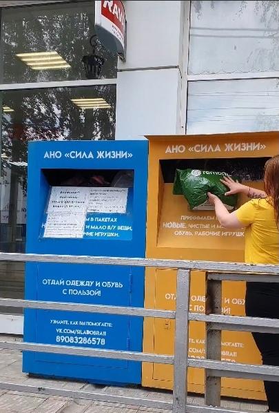 Фото В Сыктывкаре волонтёры будут шить из б/у одежды интересные аксессуары