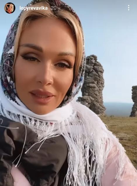 Фото На плато Маньпупунер в Коми побывала Виктория Лопырева