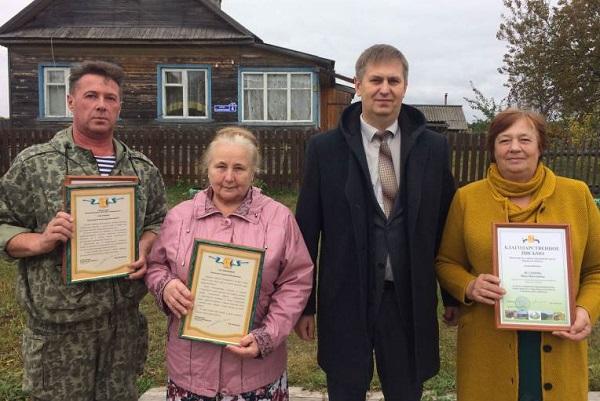 Фото В Кировской области спасителей лосёнка наградили благодарственными письмами