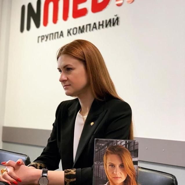 Фото Мария Бутина может стать депутатом Госдумы