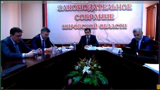 Фото Депутаты ОЗС проголосовали против введения народных выборов мэра в Кирове