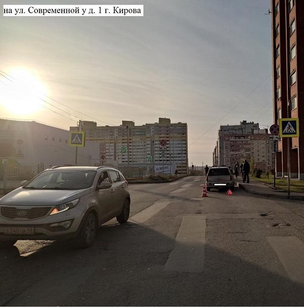 Фото В Кирове водитель «Мицубиси» сбил 8-летнюю девочку на пешеходном переходе