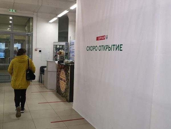 Фото В Кирове откроется ещё один супермаркет международной сети SPAR