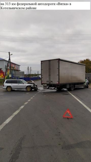 Фото В Котельничском районе в ДТП пострадала 32-летняя женщина