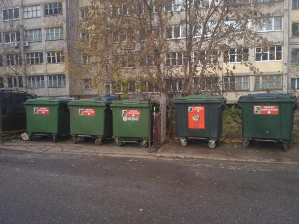 Фото В Кировской области в 2021 году обустроят 301 новую контейнерную площадку