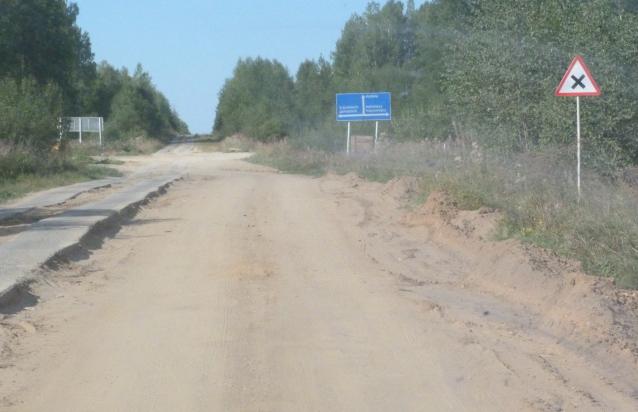 Фото В Кировской области на замену поврежденных дорожных знаков потратят 4,8 млн рублей