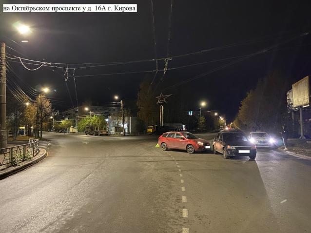Фото В Кирове в ДТП на Октябрьском проспекте пострадал водитель «Лады»