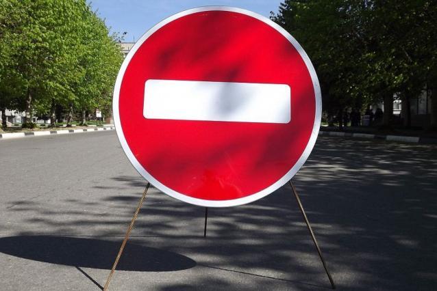 Фото В Кирове в День города ограничат стоянку и движение транспорта